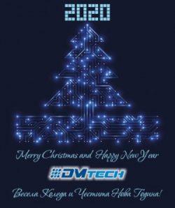 Весела Коледа и Щастлива Нова Година от екипа на ДМтех!